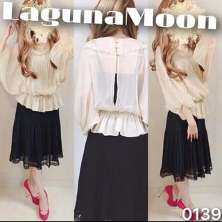 ラグナムーン(LagunaMoon)の♡コーデ売り♡トップス×スカート(セット/コーデ)