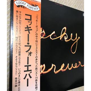 コッキーフォーエバー レコード(ポップス/ロック(邦楽))
