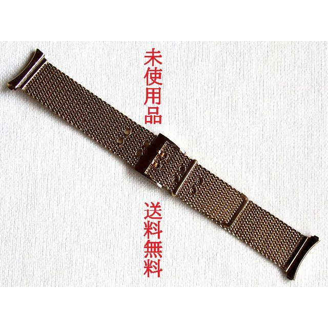 【未使用】腕時計 金属ベルト メッシュバンド★送料無料★1の通販