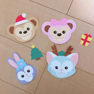 ディズニー(Disney)のクリスマスセット(型紙/パターン)