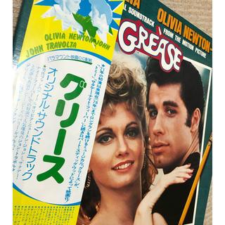 グリース レコード(ポップス/ロック(洋楽))