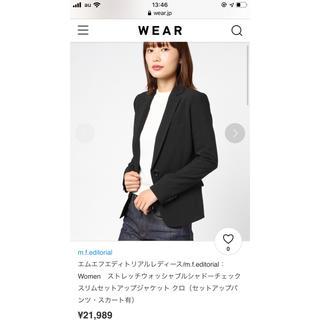 エムエフエディトリアル(m.f.editorial)のスーツ詳細(スーツ)