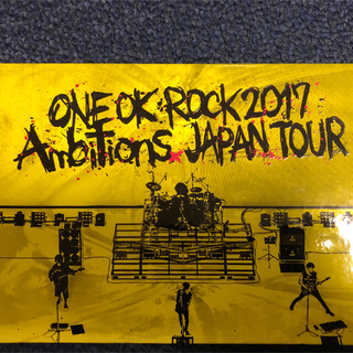 ONE OK ROCK - ONE OK ROCK