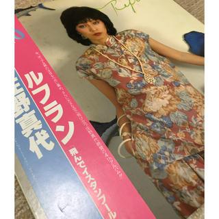 庄野真代 ルフラン レコード(ポップス/ロック(洋楽))