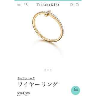 ティファニー(Tiffany & Co.)のティファニー  Tワイヤー ダイヤ リング(リング(指輪))