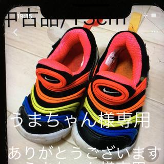 ナイキ(NIKE)のNike kid dynamo free 13cm 黒 マルチカーラー 二足(スニーカー)