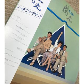 レコード HI-FI SET ハイファイセット 閃光 フラッシュ(ポップス/ロック(邦楽))