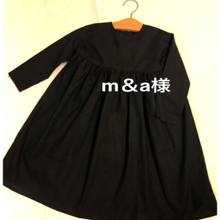m&a様11/28(ワンピース)