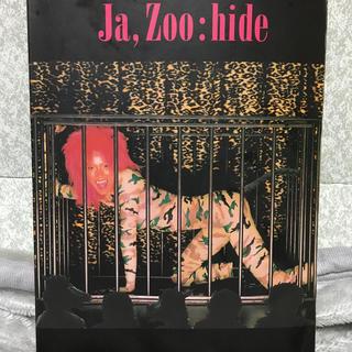 hide 「ja,zoo:」バンドスコア 中古(ポピュラー)