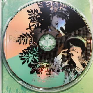 セクシー ゾーン(Sexy Zone)のSummer Paradise 2017 松島聡・マリウス葉 DVD(アイドル)