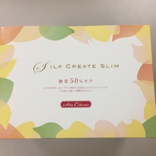 マルコ(MARUKO)のシルククリエイトスリム 3箱  たあこ様専用(ダイエット食品)