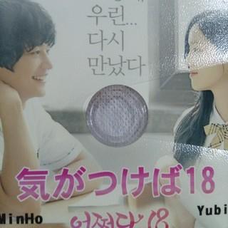シャイニー(SHINee)のSHINee ミノ ドラマ DVD(K-POP/アジア)