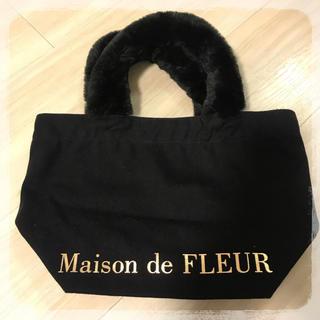 メゾンドフルール(Maison de FLEUR)のお値下げ!モコモコ♡ファーハンドルトートバッグ♡(トートバッグ)