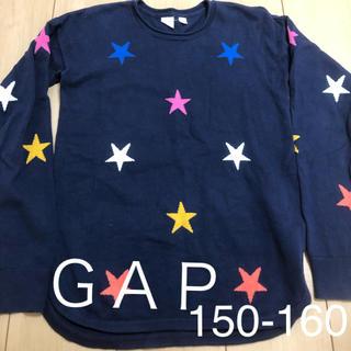 ギャップ(GAP)のGAP  セーター 紺色(ニット)