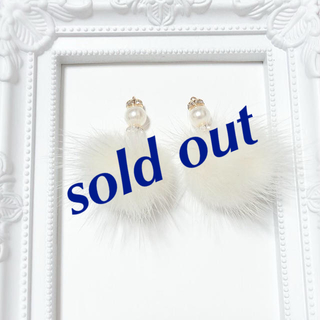 【sold out】オフホワイトミンクファー ×パールビーズピアスorイヤリング(イヤリング)