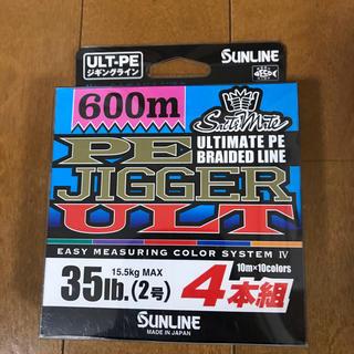 新品 サンライン PEジガーULT 2号 35LB 600m (釣り糸/ライン)