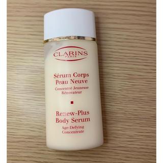 クラランス(CLARINS)のクラランス  ボディ用美容液(ボディローション/ミルク)
