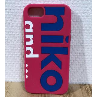 ニコアンド(niko and...)の値下げ❗️iPhone8 ニコアンド カバー(iPhoneケース)