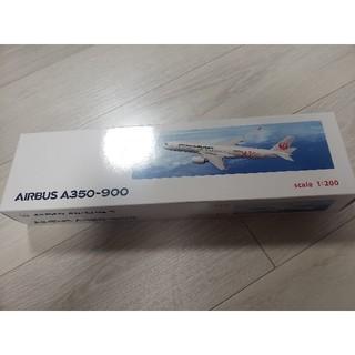 ジャル(ニホンコウクウ)(JAL(日本航空))のJAL💜AIRBUS A350-900(模型/プラモデル)
