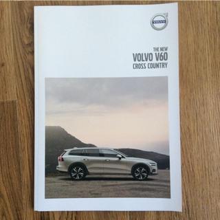 Volvo - 新型ボルボV60カタログ