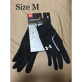 アンダーアーマー(UNDER ARMOUR)の[新品] 専用アンダーアーマー メンズ 防水 手袋(手袋)
