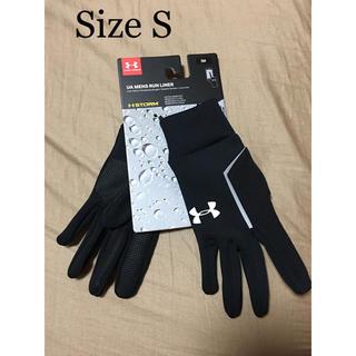 アンダーアーマー(UNDER ARMOUR)の[新品] アンダーアーマー メンズ 防水 手袋(手袋)
