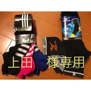 ミズノ(MIZUNO)の靴下 asics、mizuno(ソックス)