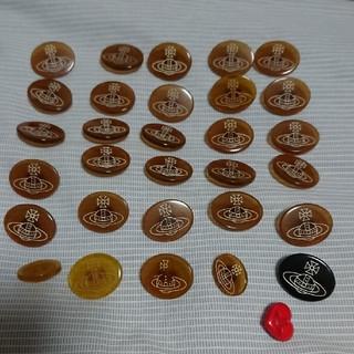 ヴィヴィアンウエストウッド(Vivienne Westwood)のきてぃ様専用 vivienne ボタンセット(各種パーツ)