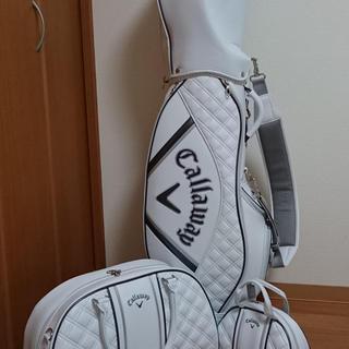 キャロウェイゴルフ(Callaway Golf)のキャロウェイ キャディバックとボストン しちゃ様専用(バッグ)