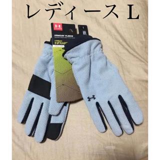 アンダーアーマー(UNDER ARMOUR)の[新品] アンダーアーマー レディース 手袋 COLDGEAR (裏起毛)(手袋)