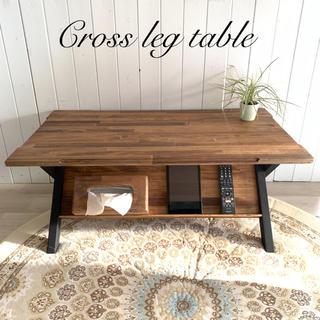 まーべらす様専用 サイズ変更 可 クロスレッグ ローテーブル A (ローテーブル)