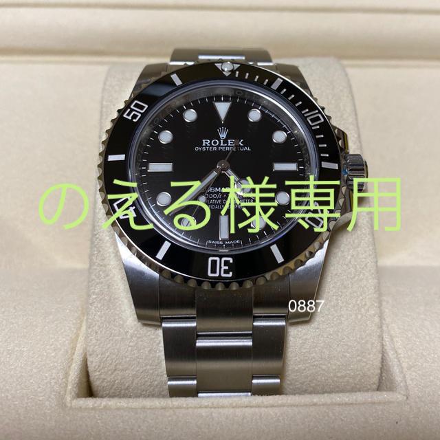 ROLEX - 極美品 ROLEX ロレックス  サブマリーナ ノンデイト 114060の通販