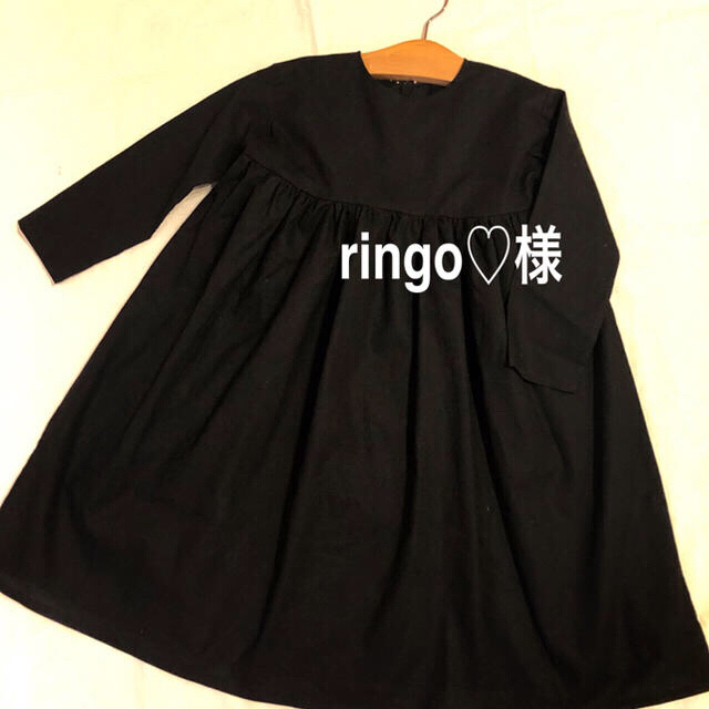 ringo♡様11/28 キッズ/ベビー/マタニティのキッズ服女の子用(90cm~)(ワンピース)の商品写真