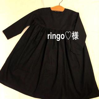 ringo♡様11/28(ワンピース)