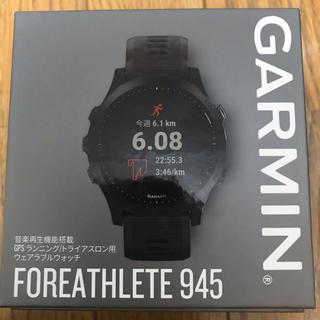 GARMIN - 新作 GARMIN ForaAthlete 945 black