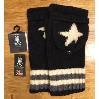 ラルフローレン(Ralph Lauren)のサイコバニー  手袋 美品(手袋)