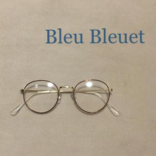 ブルーブルーエ(Bleu Bleuet)のBleu Bleuet/UVカット加工めがね/ブラウン/べっ甲柄風(サングラス/メガネ)