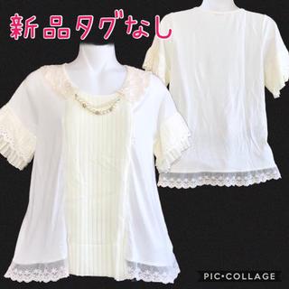 アクシーズファム(axes femme)の10.新品タグなし 白ネックレス付きプルオーバー(カットソー(半袖/袖なし))
