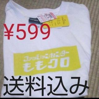シマムラ(しまむら)のももクロ Tシャツ(アイドルグッズ)