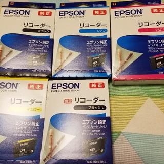 エプソン(EPSON)のエプソンインクリコーダー(その他)