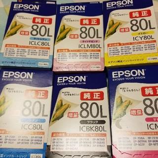 エプソン(EPSON)のエプソンインク80L(その他)