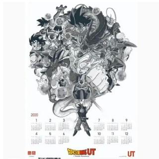 ユニクロ(UNIQLO)のドラゴンボールZ ポスターカレンダー(ポスター)