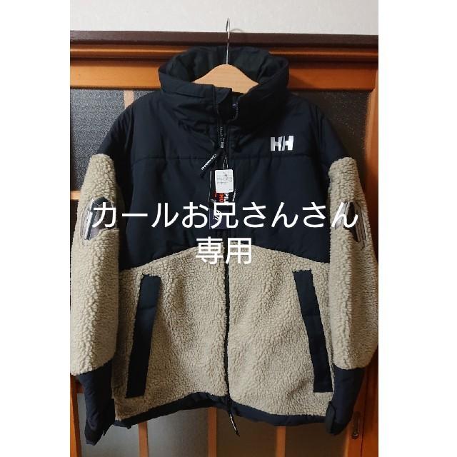 UNDERCOVER(アンダーカバー)のアンダーカバー ヘリーハンセン FIBERPILEジャケット メンズのジャケット/アウター(その他)の商品写真