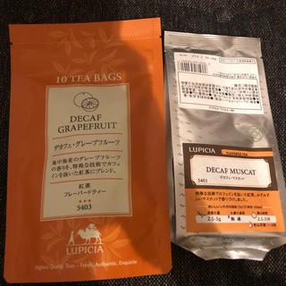 ルピシア(LUPICIA)のデカフェグレープフルーツ デカフェマスカット(茶)
