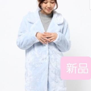 ウィゴー(WEGO)の【新品】WEGO ファーコート (毛皮/ファーコート)