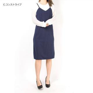 ウィゴー(WEGO)の【新品未使用】紺ストライプ サロペットスカート ひざ丈ワンピース(ひざ丈ワンピース)