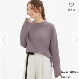 ジーユー(GU)のTシャツ(パープル)(Tシャツ(長袖/七分))