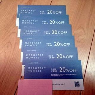 マーガレットハウエル(MARGARET HOWELL)のマーガレットハウエル 20%オフ券 6枚(ショッピング)