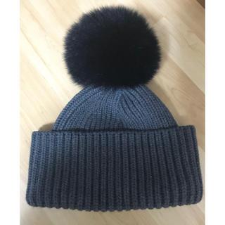 ドゥロワー(Drawer)のドゥロワー  ファー付きニット帽(ニット帽/ビーニー)