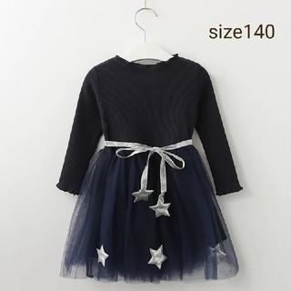 新品♡クリスマス スター チュールワンピース♡ネイビー 140(ワンピース)
